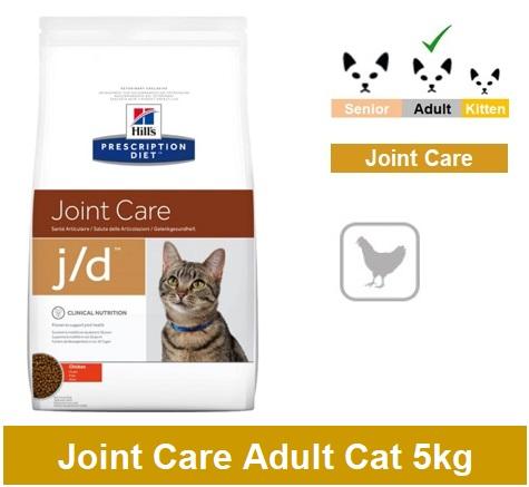 3299 Prescription Diet™ j/d™ Feline 5kg Image