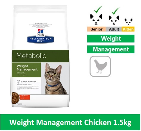 2147 Prescription Diet™ Metabolic Feline 1.5kg Image