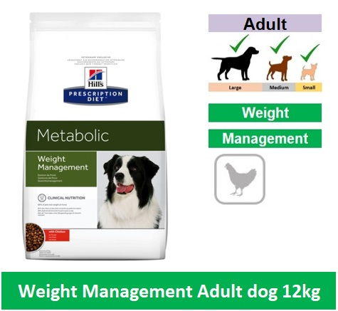 2099 Hill's® Prescription Diet® Metabolic Natural Canine 12kg Image