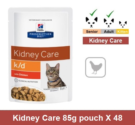 1187 Prescription Diet™ k/d™ Feline with Chicken 48 x 85g Image