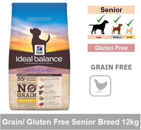 603553 Ideal Balance™ Canine Mature Adult No Grain Chicken & Potato 12kg Image