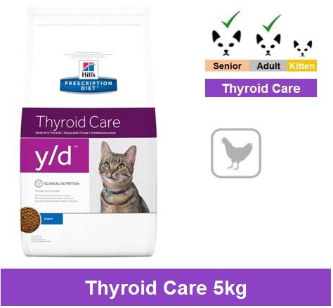 1681 Prescription Diet™ y/d™ Feline  5kg Image