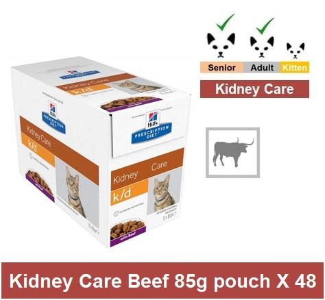 2741 Prescription Diet™ k/d™ Feline with Beef 48 x 85g Image