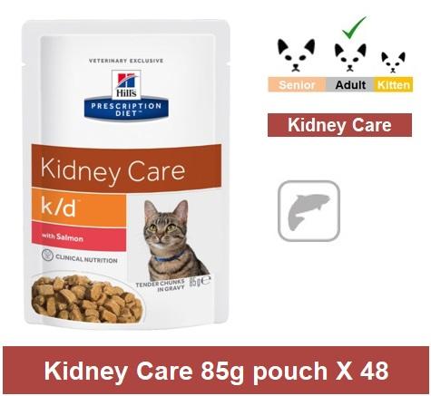 1884 Prescription Diet™ k/d™ Feline with Salmon 48 x 85g Image