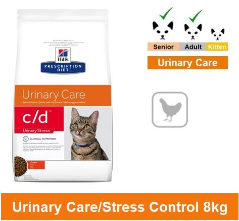 2844 Prescription Diet™ c/d™ Urinary Stress Feline  8kg Image