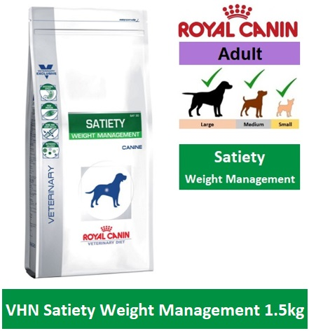 280830 RC VHN CANINE SATIETY 1.5KG Image