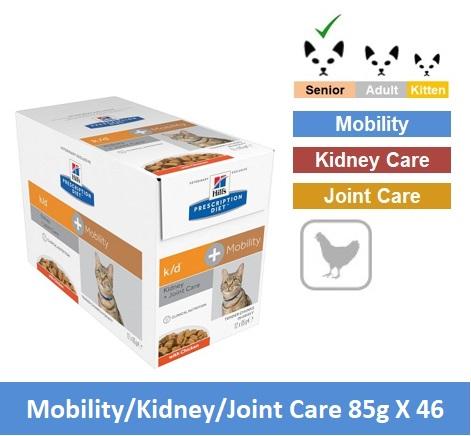 10743 Prescription Diet™ k/d+Mobility Feline 4 x 12 x 85g Image