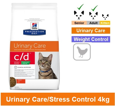 1068 Prescription Diet™ c/d™ Urinary Stress Reduced Calorie Feline  Image