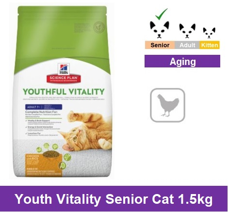 10993 Science Plan™ Feline Adult 7+ Youthful Vitality Chicken with Rice 1.5kg Image