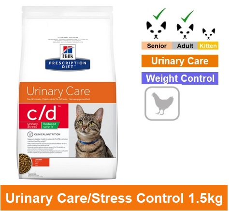 1067 Prescription Diet™ c/d™ Urinary Stress Reduced Calorie Feline  Image