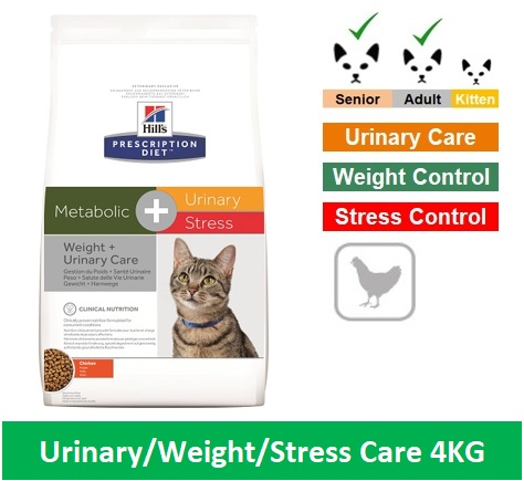 10545 Prescription Diet™ Metabolic+Urinary Stress Feline 4kg Image