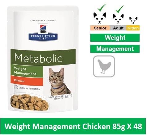 3438 Prescription Diet™ Metabolic Feline 4 x 12 x 85g Image