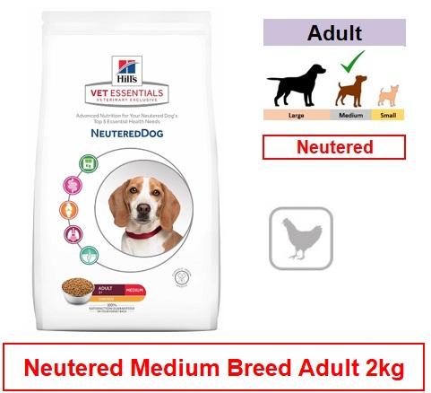 3449 Hill's™ Vet Essentials™ Neutered Dog Medium with Chicken 2kg Image