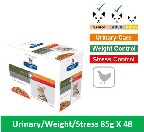 10543 Prescription Diet™ Metabolic+Urinary Stress Feline 4 x 12 x 85g Image