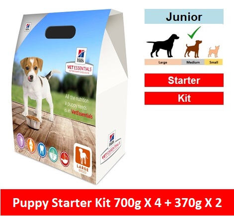 3781 Hill's™ Vet Essentials™ Puppy Medium Starter Kit  Image
