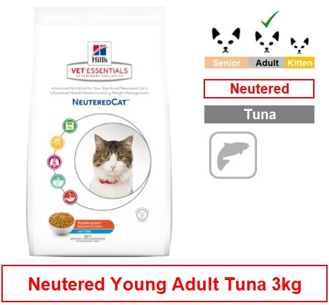 10468 Hill's™ Vet Essentials™ Neutered Cat™ Young Adult with Tuna 3kg Image