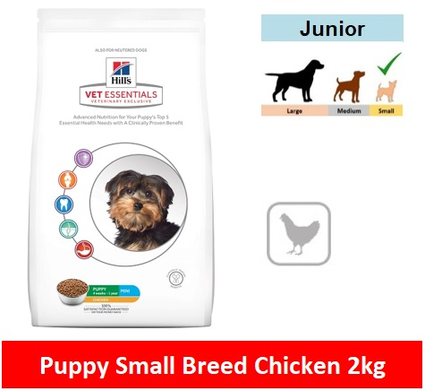 2437 Hill's™ Vet Essentials™ Puppy Mini Chicken 1.5kg