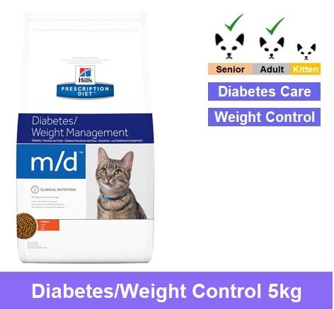 5516 Prescription Diet™ m/d™ Feline 5kg Image