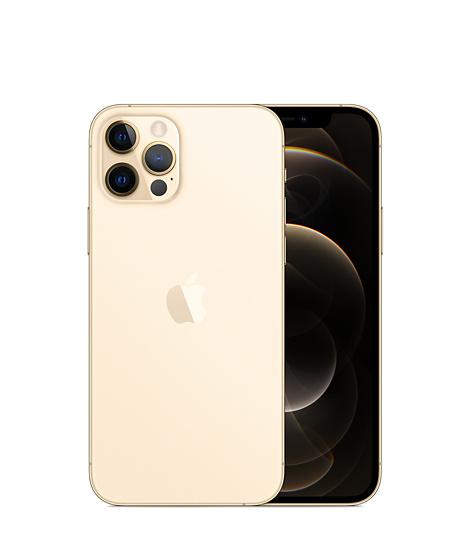 Iphone 12 128GB Image
