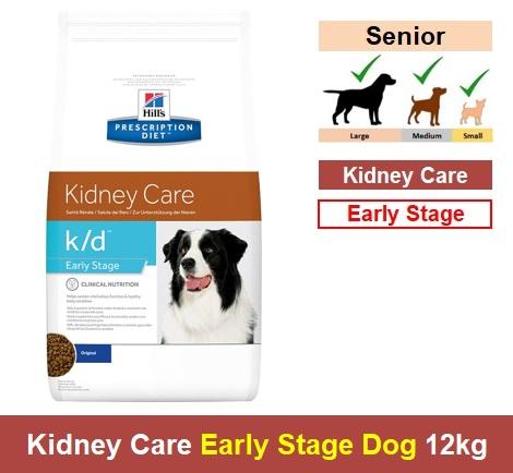 603575 Prescription Diet™ k/d™ Early Stage Canine 12kg Image