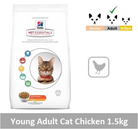 8667 Hill's™ Vet Essentials™ Feline Young Adult Chicken 1.5kg Image
