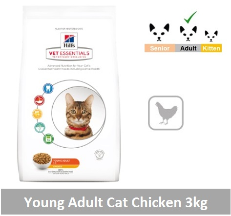 8647 Hill's™ Vet Essentials™ Feline Young Adult Chicken 3kg Image