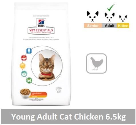 8965 Hill's™ Vet Essentials™ Feline Young Adult Chicken 6.5kg Image