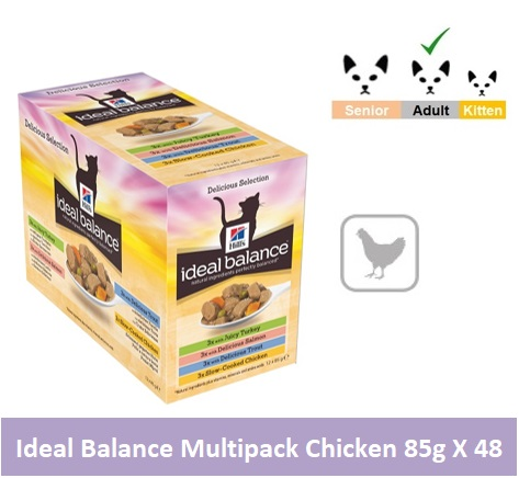 10028 Hill's™ Ideal Balance™ Feline Adult No Grain Multi Pack 48 x 85g