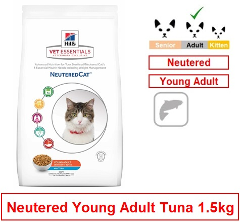 7719 Hill's™ Vet Essentials™ Neutered Cat™ Young Adult with Tuna 1.5kg Image