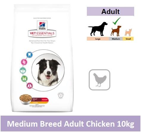 8662 Hill's™ Vet Essentials™ Canine Adult Medium Chicken 10kg Image