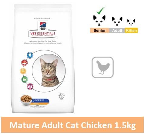 8668 Hill's™ Vet Essentials™ Feline Mature Adult 7+ Chicken 1.5kg Image