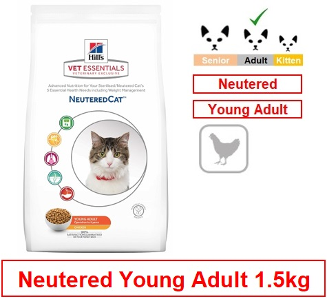 6224 Hill's™ Vet Essentials™ Neutered Cat™ Young Adult Chicken 1.5kg Image