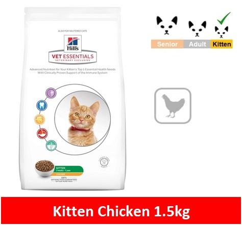 8666 Hill's™ Vet Essentials™ Kitten Chicken 1.5kg Image
