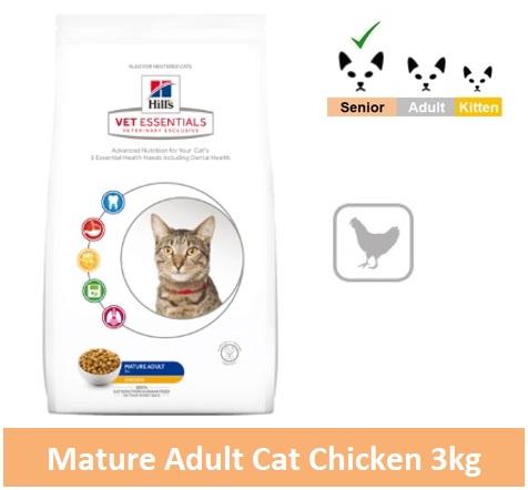 8648 Hill's™ Vet Essentials™ Feline Mature Adult 7+ Chicken 3kg Image