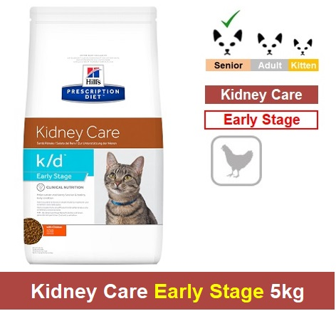 603570 Prescription Diet™ k/d™ Early Stage Feline 5kg Image