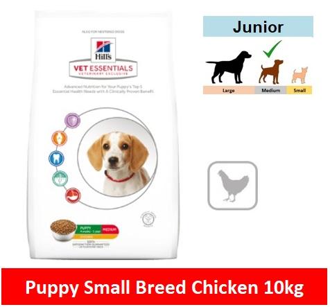 8649 Hill's™ Vet Essentials™ Puppy Medium Chicken 10kg Image
