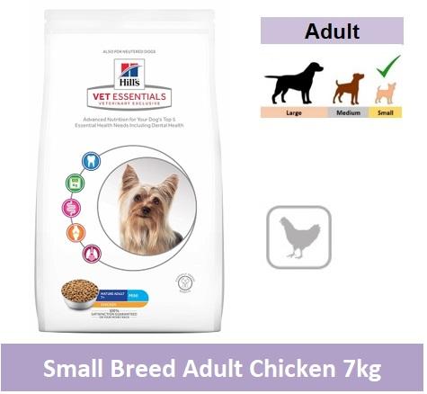 9002 Hill's™ Vet Essentials™ Canine Adult Mini Chicken 7kg Image