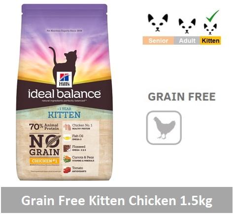 603560 Hill's™ Ideal Balance™ Kitten No Grain with Chicken & Potato 1.5kg Image