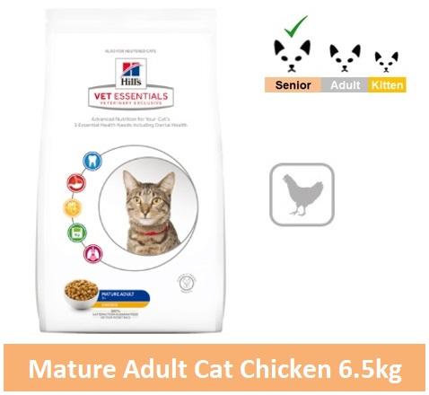 605081 Hill's™ Vet Essentials™ Feline Mature Adult 7+ Chicken 6.5kg Image