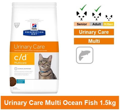 9184 Hill's™ Prescription Diet™ c/d™ Multicare Feline with Ocean Fish 1.5kg Image