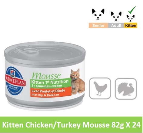 10848 Science Plan™ Kitten 1st Nutrition Mousse with Chicken and Turkey 24 x 82g Image