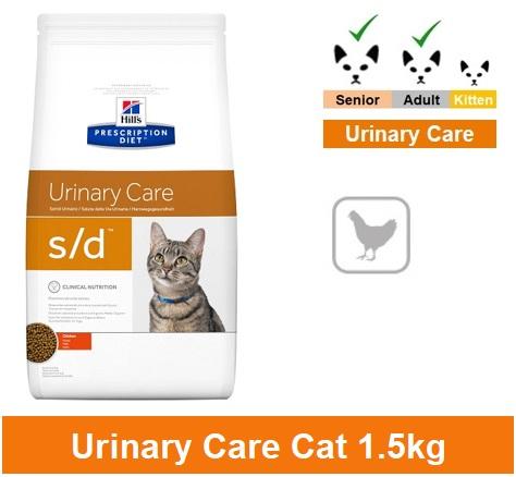 9189 Prescription Diet™ s/d™ Feline 1.5kg Image