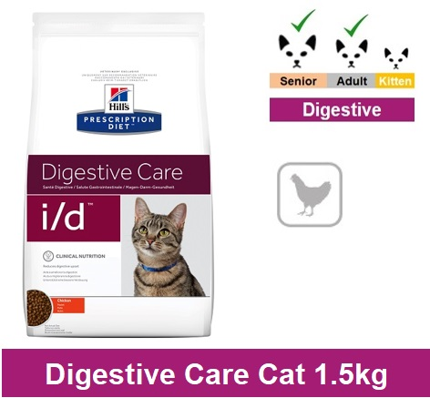9188 Prescription Diet™ i/d™ Feline  1.5kg Image