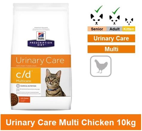 9044 Prescription Diet™ c/d™ Multicare Feline Chicken 10kg Image