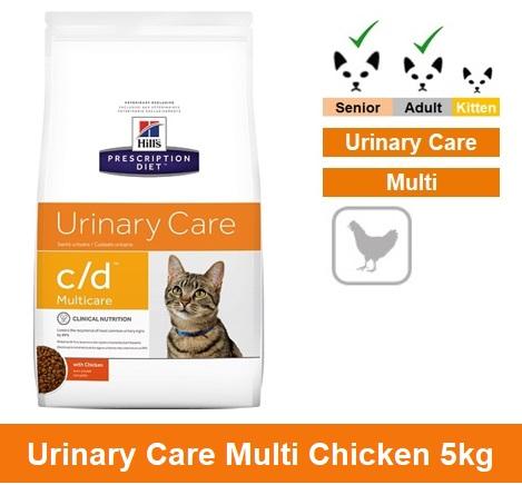 9043 Prescription Diet™ c/d™ Multicare Feline Chicken 5kg Image
