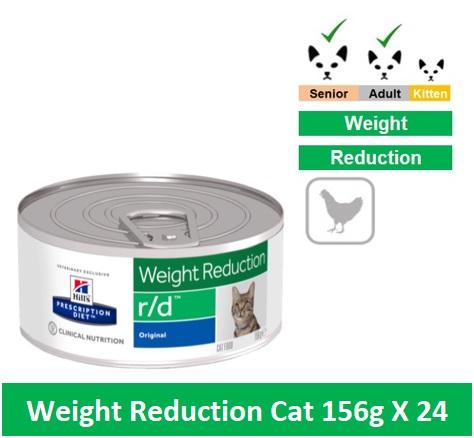 9454 Prescription Diet™ r/d™ Feline 24 x 156g Image