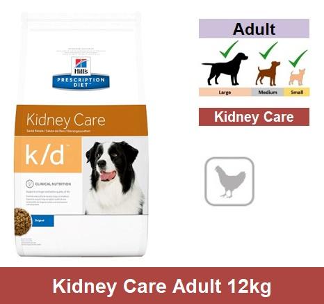 9182 Prescription Diet™ k/d™ Canine 12kg Image