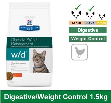 9191 Prescription Diet™ w/d™ Feline 1.5kg Image
