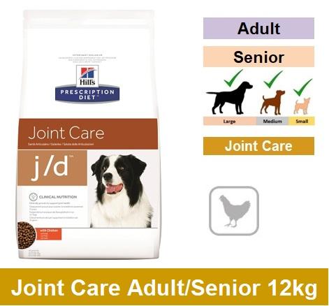 9183 Prescription Diet™ j/d™ Canine with Chicken 12kg Image