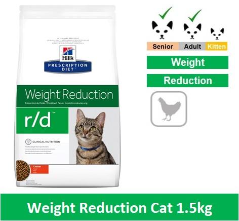 9187 Prescription Diet™ r/d™ Feline 1.5kg Image
